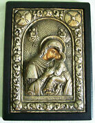 Greece - Byzantine Silver Icon, Virgin Mary Sweet-kissing, Silver Tradition Art