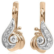 Russian Style 585 14k Rose And White Gold Diamond Earrings E1235