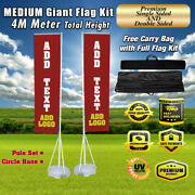 Custom Giant Vertical Flag 13 'feet Tall Advertising Outdoor Race Events Party