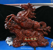 46cm China Natural Jujube Wood Hand Carved Animal Horse Statue Sculpture Aiqo