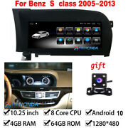Android 10 Car Gps Auto Radio 4gb+64gb For Benz S Class W221 S300 350 2005-2013