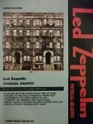Led Zeppelin Physical Graffiti Japan Band Score Song Book Jimmy Page Guitar