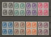 Canada 1897-8 Sg 141/9 Mint/mnh Cat Andpound 1700