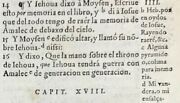 1569 Spanish Bible Leaf - Ex 17 יהוה Is Jehovah Really The Name Of God 1