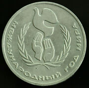 Russian Soviet Union 1 Ruble Rouble 1986 - International Year Of Peace