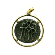 Vintage 14k Yellow Gold And Ancient Coin Charm Pendant