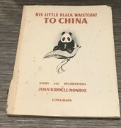 His Little Black Waistcoat To China Joan Kiddell-monroe 1940 - Missing Covers