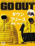 Outdoor Style Go Out December 2018 Vol.110 Magazine Japan