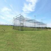 Cimarron 55x12x12 Rookie Batting Cage And Cable Frame