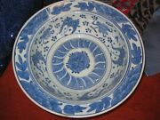 Chinese Antique Porcelain Dark Blue Bowl Qing/ming Dynasty