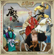 Inflames Toys 1/6 Journey To The West Tang Monk And 3 Disciples Monkey King 3.0
