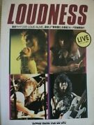 Loudness Live And Disillusion Band Score Japan Guitar Tab