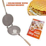 Waffle Baking Mold Large Round Waffle Iron + Color Book With Russian Recipes