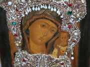 Russian Antique Icon North Russia Pearls Embroidery 18 C