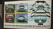 Mercedes Benz W292 Gle-class Coupe Type Body Kit2015-up