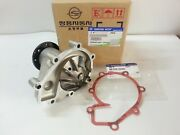 Water Pump Bearing Housing And Gasket For Musso Korando Istana Non-turbo Diesel