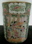 Antique Chinese Famille Rose Covered Round Jar Lrg 10h X 8d Rare Mint