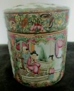 Antique Chinese Famille Rose Covered Round Jar 5 1/2d X 6h Raised Painted Mint