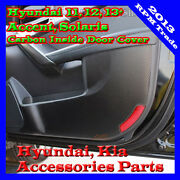 Carbon Protect Inside Door Guard Cover For 2011 2015+ Hyundai Accent Solaris