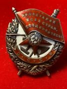 Authentic Wwii Medal Order Of The Red Banner 54141 Award January 1943.