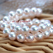 Japan Collectibles Top Quality 178.5-9mm Akoya Round White Pearl Necklace 14k
