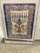 Hanukkah Tribe Judea Lead Crystal Keepsake Hand Made Antique 1980and039s Israel Art