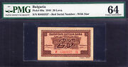 Bulgaria 20 Leva 1944 Red Serial Number With Star Pick-68a Ch Unc Pmg 64