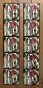 Arts And Crafts Mackintosh Style Fireplace Tiles Set Ref 13