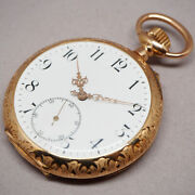Pre-owned Pocket Watch 1990 Manual-wind Watch Features 51mm Engraving