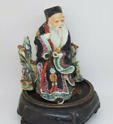 Rare Antique 19th Century Figure Old Man Chinese
