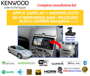 Kenwood Dnx9190dabs For Toyota Celica 1999 To 2005 Stereo Upgrade Kit