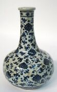 Antique Chinese Blue White Vase. Large Body With Narrow Mouth Design Markings