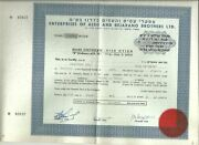 Judaica Israel Old Share Certificate Enterprises Of Assis And Bejarano Brothers