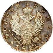 1824 Cnb Russia Rouble, Ngc Ms 62, Km-c130, Superb Example, Rare In Ms