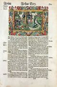 1589 Danish Bible Leaf Fear Not Nor Be Dismayed Be Strong And Of Good Courage