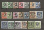 Gambia 1922-29 Sg 122/42 And Shade Used Cat Andpound550