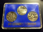 China 1984 Prc Found 35th Anniversary Commemorative 3 Coins Proof Set