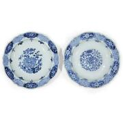 18th C Chinese Export Blue And White Pair Of Man Tou Xian Bowls 12 Diameter