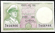 1970 Nepal Rs 5 Banknote Unc Rare +free 1 Bank.note D8750