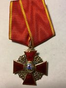 Imperial Russia. Order Of St. Anne. 3rd Class Civil Division Gold. 35 Mm