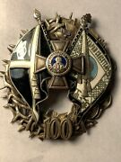 Badge In Mem. Of The 100th Anniversary Of The Award Of The 1st Officer Regiment.