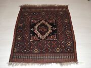 4ft. Almost Square Antique Turkish Handwoven Wool Throw Rug