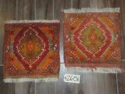 Pair Of Small Antique Turkish Wool Rugs