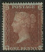 Sg26specc52 1d Deep Red Brown Plate 15 Elusive Stamp Exceptional Quality