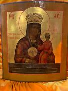 Antique Russian Icon Softening Of The Evil Hearts Of The Holy Virgin .