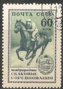 Russia Stamp - Scott 1790/a958 60k Prussian Green And Blue Green Og Cto/nh 1956