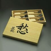 Japanese Precision Woodworking Plane 15mm24mm Blade Set Of 6 Made By Koyama.
