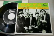 The Yardbirds Little Games Puzzles Japan 7and039 Odeon Or-1724 Ep