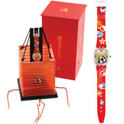 Swatch Specials - Ge178pack Gou Lai Fu Chinese New Year 2006 Very Rare
