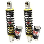 Shock Absorbers Set Scooter Gas Botella Eco Line Compatible With Yamaha Yp Maje